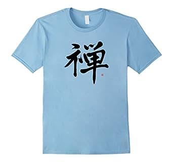 Men's Zen T-shirt With Lively Japanese Zen Kanji Calligraphy 3XL Baby Blue