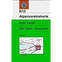 Khan Tengri, Tien Shan/Kyrgyzstan: Trekkingkarte 1:100.000 (Alpenvereinskarten)