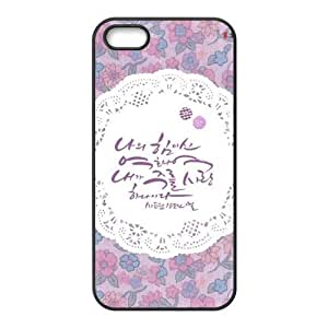 Lovely Flowers personalized creative custom protective phone HTC One M7