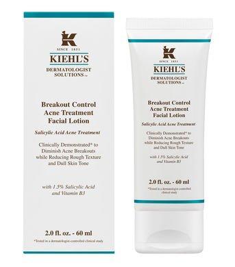 Breakout Control Acne Treatment - 2oz
