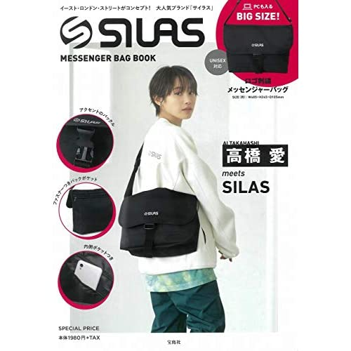 SILAS MESSENGER BAG BOOK 画像