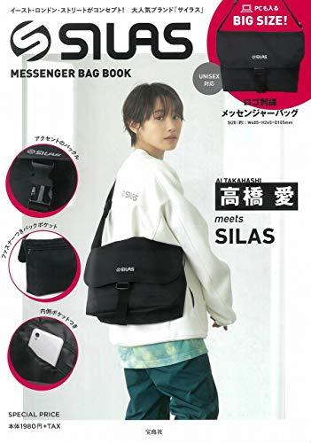 SILAS MESSENGER BAG BOOK 画像 A