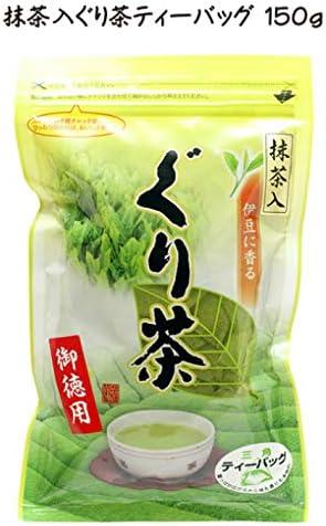 伊豆に香る市川のぐり茶 お徳用 抹茶入ぐり茶ティーバッグ150g