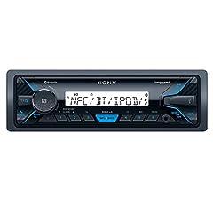 DSXM55BT Marine Digital Media
