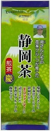 寿老園 畑さんたちの静岡茶 慶 100g