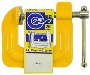(業務用15個セット) H&H 鋼製Cクランプ/締め具 【25×25mm】 C-2525 イエロー(黄)