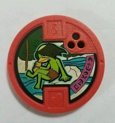 yo-kai-yo-motion-series-1-medal-faux-kappa
