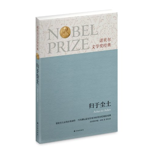 Have never been disgusted with to reside a workbook (Chinese edidion) Pinyin: wei yan ju xi zuo