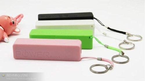 Power Bank 2600 - 9