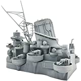 フジミ模型 1/200 集める装備品シリーズ No.4 戦艦大和 中央構造 色分け済み プラモデル 装備品4