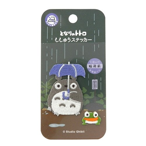 Ghibli My Neighbor Totoro Embroidery Sticker Big Totoro Bus Stop From Japan New
