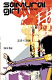 Samurai Girl #4: The Book of the Wind