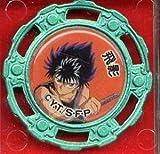 Calico batch Yu Yu Hakusho Makai door Hen Tobikage