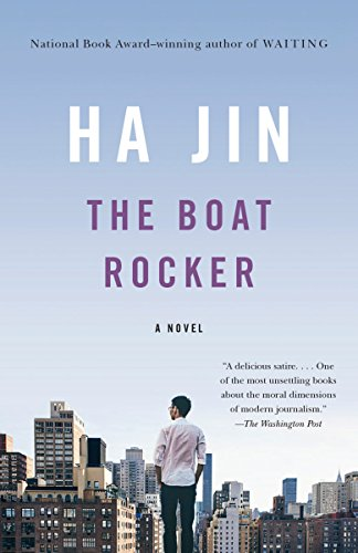 The Motor yacht Rocker: A Novel (Vintage International)