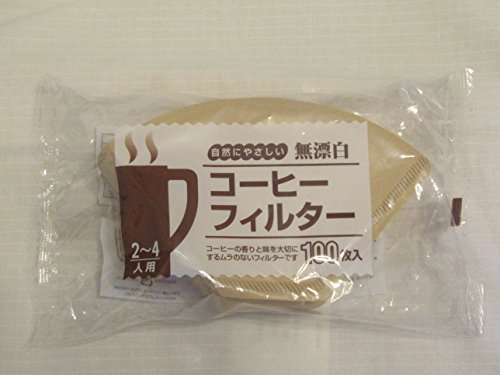 One Pack of 100 pieces of Unbleached Natural Brown No 2 Disposable Paper Coffee Filters (100 Count) Made In Japan From Coniferous Tree Pulp