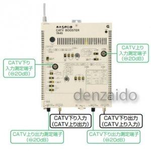 マスプロ CATVブースター 45dB型 7A45   B00K610X3W