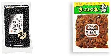 [2点セット] 国産 黒豆茶(200g)・天領酒造 きのこしぐれ(110g)