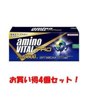 (味の素)アミノバイタル プロ 120本入/人気/(お買い得4個セット)   B07548B6Y4