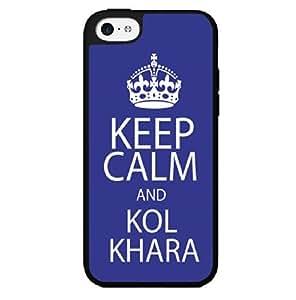 "Funny Blue and White ""Keep Calm and Kol Khara"