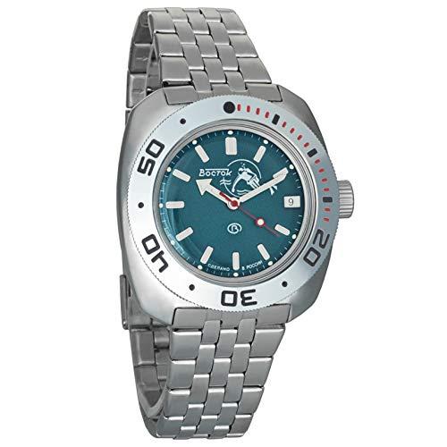 Vostok Amphibian Scuba Dude Automatic Mens Wristwatch Self-Winding Military Diver Amphibia Ministry Case Wrist Watch #710059 (Steel)