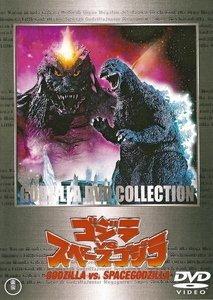 - Godzilla Vs Space Godzilla Dvd Uncut Version!