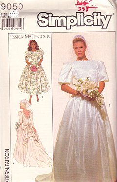 80s prom dress patterns - 9