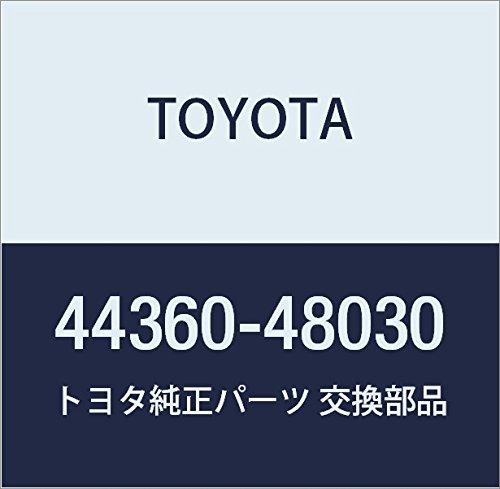 Toyota 44360-48030 Power Steering Reservoir