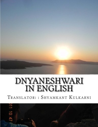 Download Dnyaneshwari in English pdf epub