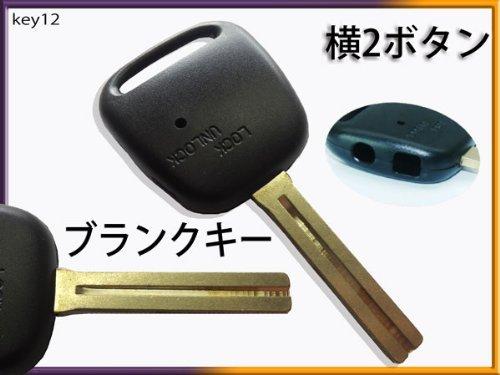 KEY-012 blank key Toyota corresponding groove in the horizontal two-button Altezza (SXE10 · GXE10) 17 series Crown 17 series Crown Majesta 17 series Crown Estate such as keyless spare key, (Toyota Altezza)