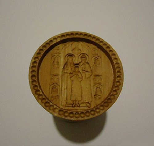 Stamp For The Holy Bread Orthodox Liturgy/Wooden Hand Carved Traditional Prosphora *Royal Family of the ROMANOVS* (Diameter: 1.97 inches/50 mm) #55 by ArtStudio17