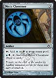 Magic: the Gathering - Dimir Cluestone - Dragon's Maze