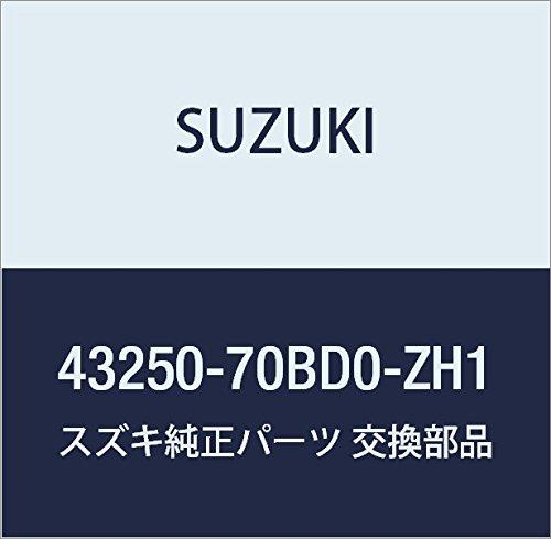 SUZUKI (スズキ) 純正部品 キャップ 品番43250-70BD0-ZH1 B01MQJRVEA