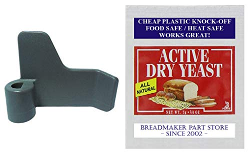 Bread Machine Paddle for Breadman TR444 Bread Maker Kneading Blade Part