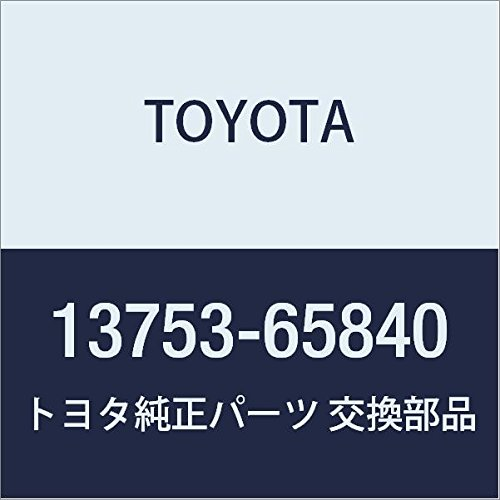Genuine Toyota 13753-65840 Valve Adjusting Shim ()