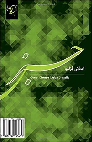 Descargar Libros Ebook Green Sense: Hess-e Sabz Gratis Formato Epub