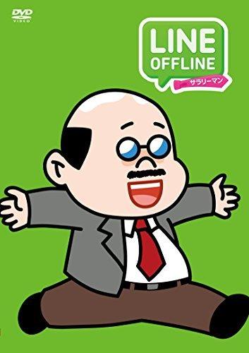 Animation - Line Offline Salaryman (4) [Japan DVD] COBC-6744