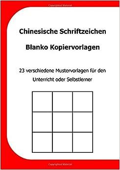 Chinesische Schriftzeichen Blanko Kopiervorlagen: 23 verschiedene Mustervorlagen