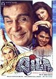 Qila * Dilip Kumar, Rekha, Mukul Dev ( F.c.mehra's Film)