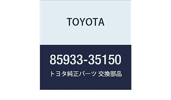 Toyota 85933-20091 Shift Lock Control Computer