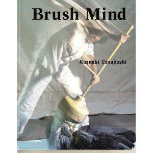 Brush Mind: Text, Art, and Design