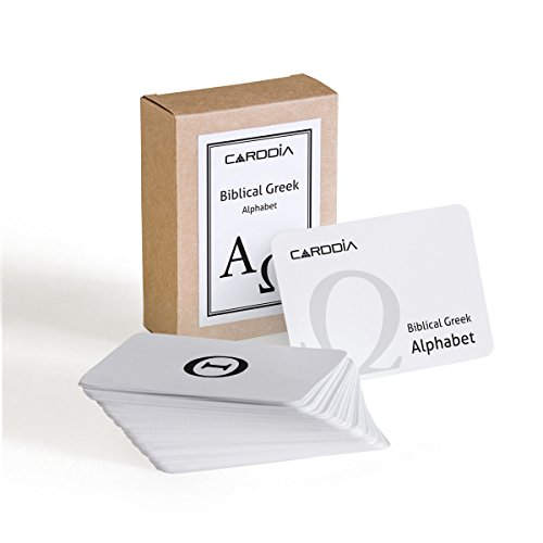 Biblical Greek Alphabet Flashcards (Set of 59)