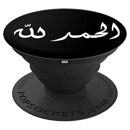 im Quran Arabic Letter Gift - PopSockets Grip and Stand for Phones and Tablets ()