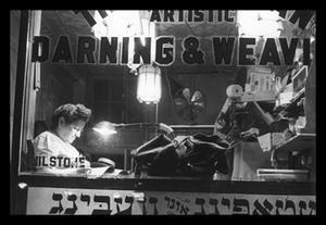 "Jewish Weaving Shop on Broom Street Fine art Giclee canvas print (20"""" x 30"""")"