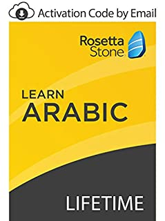 Rosetta Stone: Learn Arabic with Lifetime Access on iOS, Android, PC, and Mac [Activation Code by Email] (B07GJJ19GR) | Amazon price tracker / tracking, Amazon price history charts, Amazon price watches, Amazon price drop alerts