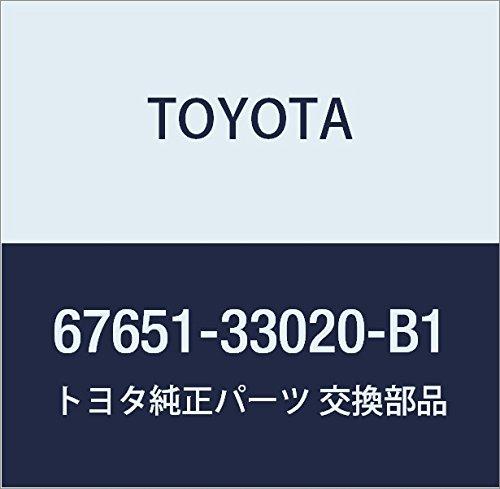 Toyota 67651-33020-B1 Speaker Grille