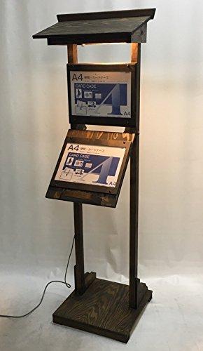屋外用 木製オリジナルメニュースタンドHY型 和風屋根片流れ LED電球専用 A4×2枚 オーク MHY-LED-A4-2-L9-OAK   B07BRSZMPG