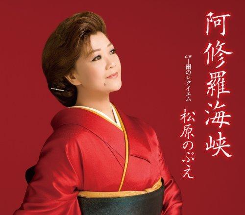ASHURA KAIKYO by TOKUMA JAPAN
