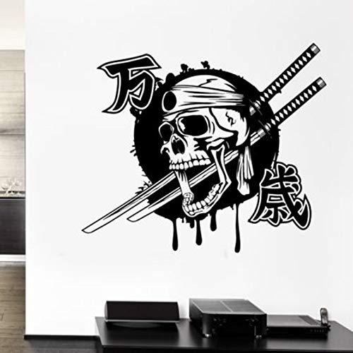 tzxdbh Kendo Sticker Samurai Sword Decal Japan Ninja Poster ...