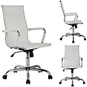 Ainfox White Modern Ergonomic Ribbed High Back Executive Nylon Computer Desk Office Chair