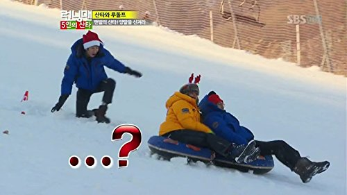 12/23/2012 - Christmas Special: Park Sang Myun, Jung Hyung Don, Ryu Dam, Shin Dong, Juvie Train